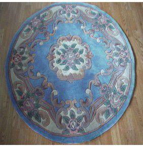 Chinese Round - Blue