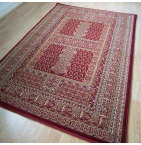 Ghali Tiara Red - 7143
